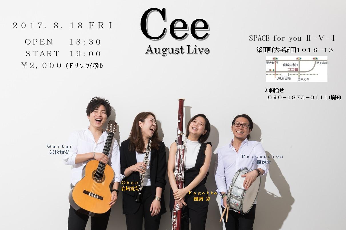 Cee August Live.jpg
