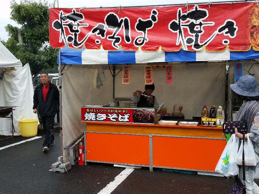 添田町ふる里まつり